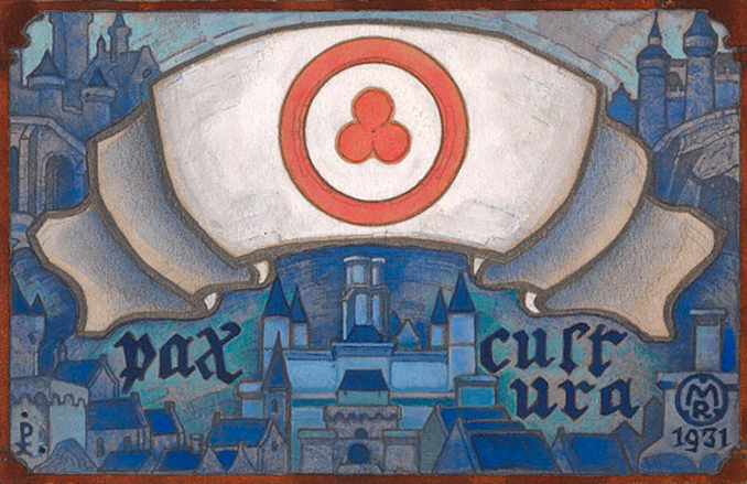 Н.К. Рерих. Знамя Мира Вариант для открытки. 1931